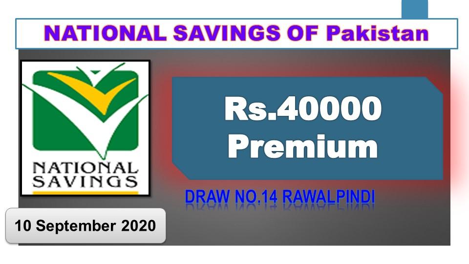 Rs. 40000 Premium Prize bond list Draw #31 Result, 10 September, 2020 Rawalpindi