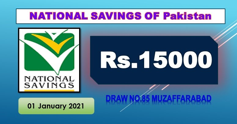 Rs. 15000 Prize bond list Draw #85 Result, 01 January, 2021