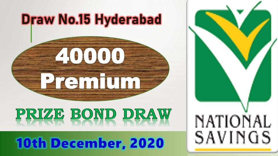 Rs. 40000 Premium Prize bond list Draw #15 Result, 10 December, 2020