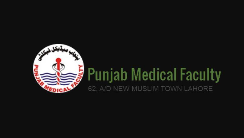 Punjab Medical Faculty Result 2021