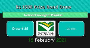 Rs. 1500 Prize bond list Draw #85 Result, 15 February, 2021