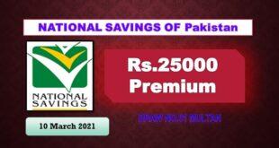 Rs. 25000 Premium Prize bond list Draw #01 Result, 10 March, 2021