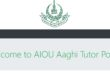 Check AIOU Aaghi Tutor Portal - Allama Iqbal Open University